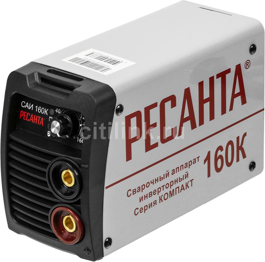 Сварочный аппарат инверторный саи 160к электрические схемы сетевые стабилизаторы напряжения
