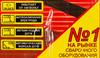 Сварочный аппарат инвертор РЕСАНТА САИ-190К [65/36] вид 10