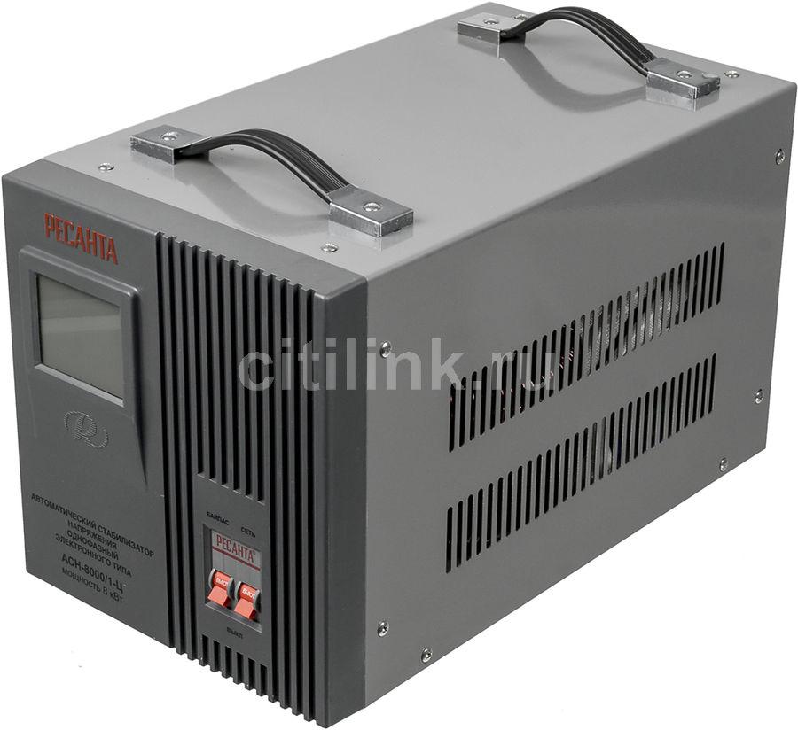 Стабилизатор напряжения Ресанта АСН-8000/1-Ц электронный однофазный серый (плохая упаковка)