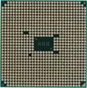 Процессор AMD A10 7870K, SocketFM2+ OEM [ad787kxdi44jc] вид 2
