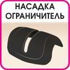 Эпилятор ROWENTA EP2832F0 черный [1830005403] вид 11