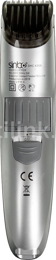 Триммер SINBO SHC 4359,  серебристый