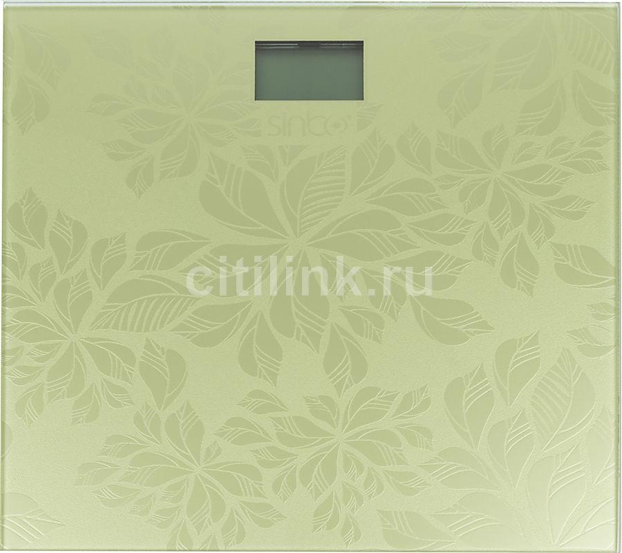 Напольные весы SINBO SBS 4430, до 150кг, цвет: зеленый