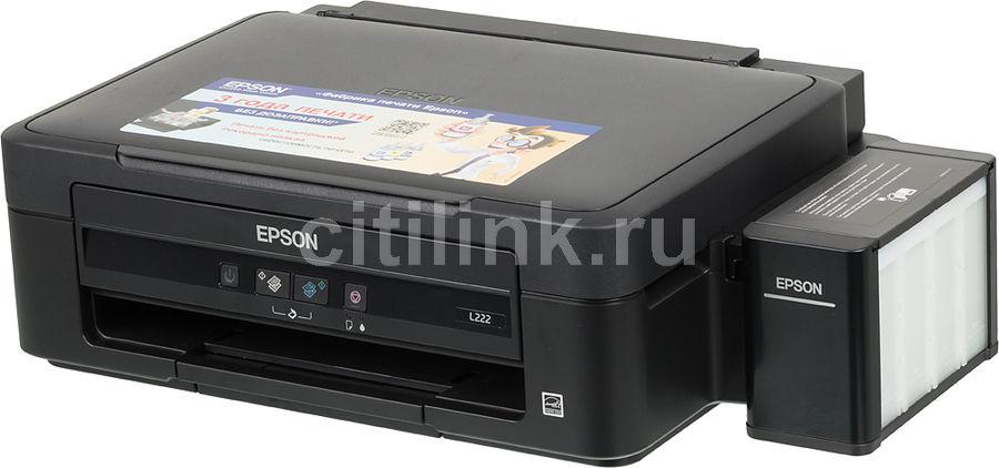 МФУ струйный EPSON L222, A4, цветной, струйный, черный [c11ce56403]