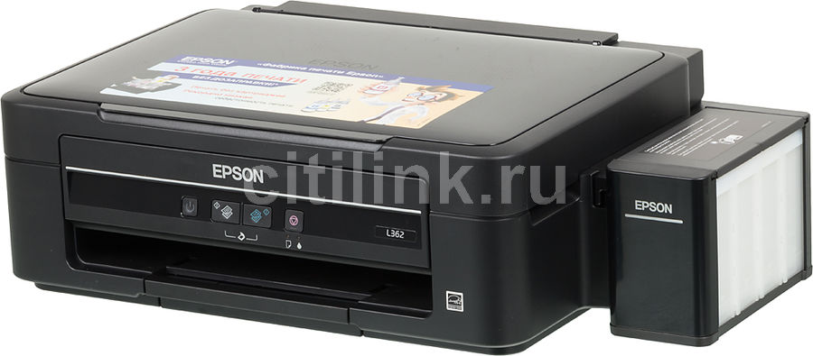 МФУ EPSON L362, A4, цветной, струйный, черный [c11ce55401]