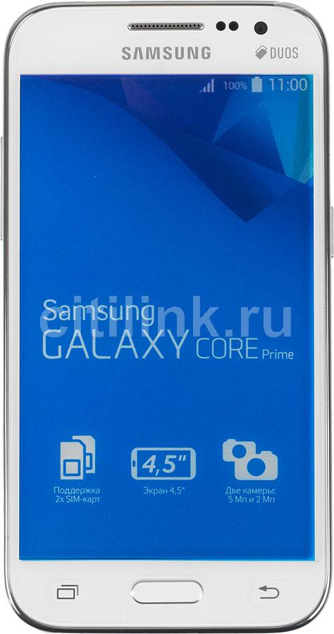 Смартфон SAMSUNG Core Prime VE SM-G361H/DS  белый