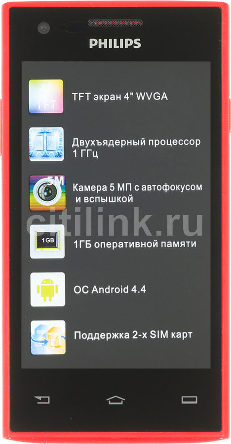 Смартфон PHILIPS S309,  красный
