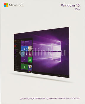 Операционная система MICROSOFT Windows 10 Домашняя