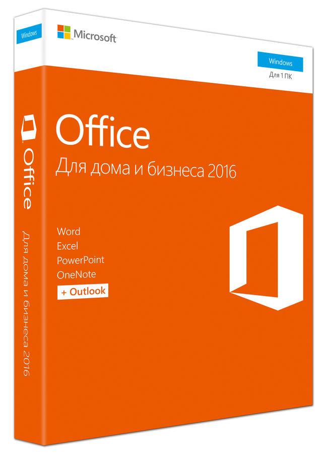 MICROSOFT Office для дома и бизнеса 2016,  Rus, DVD [t5d-02292]