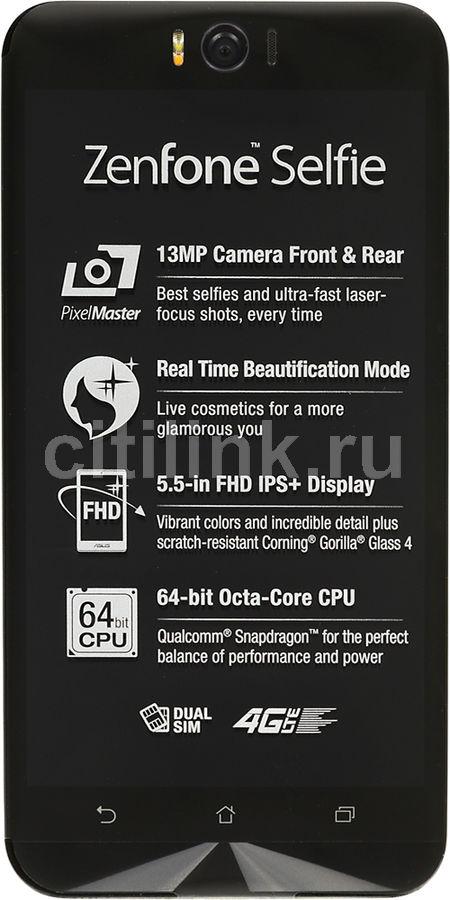 Смартфон ASUS ZenFone Selfie ZD551KL  32Gb, красный