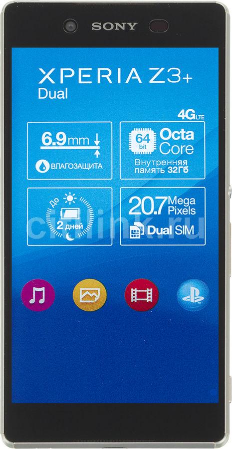 Смартфон SONY Xperia Z3+ E6553  зеленый