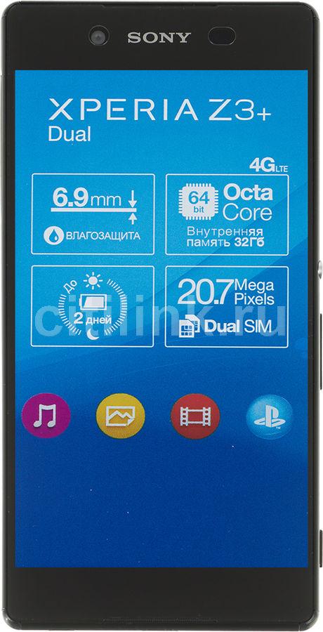 Смартфон SONY Xperia Z3+ dual E6533  черный