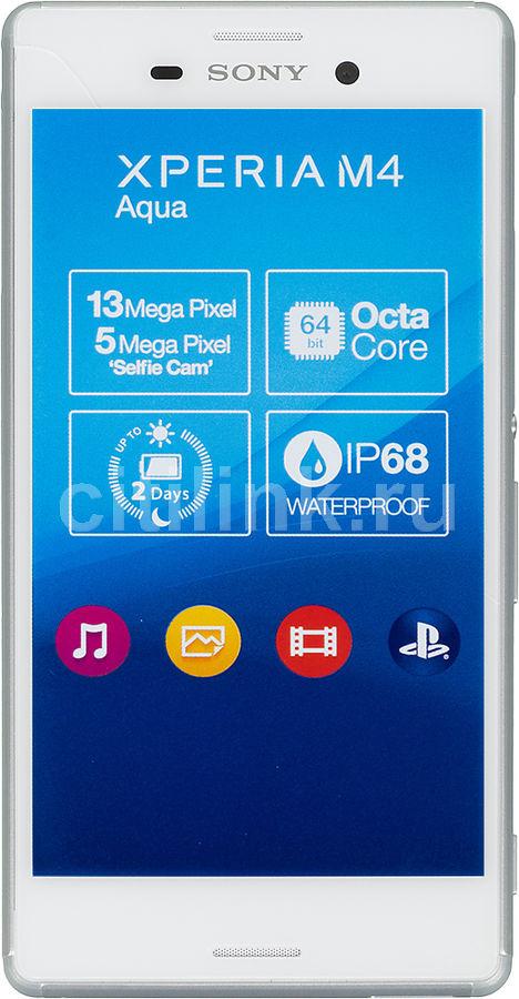 Смартфон SONY Xperia M4 aqua E2303  белый