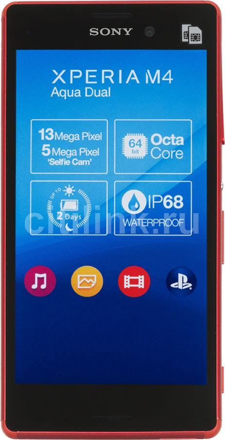 Смартфон SONY Xperia M4 aqua dual E2312  красный