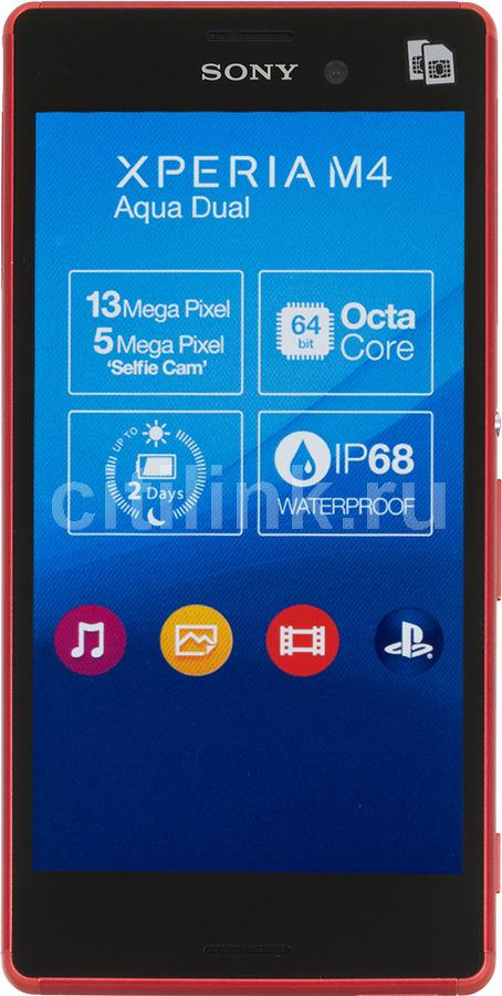 Смартфон SONY Xperia M4 aqua dual E2333  красный