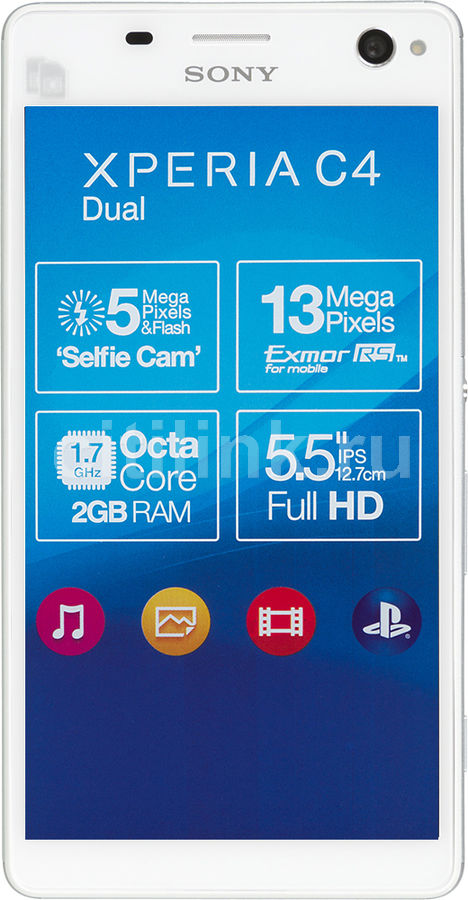 Смартфон SONY Xperia C4 dual E5333  белый