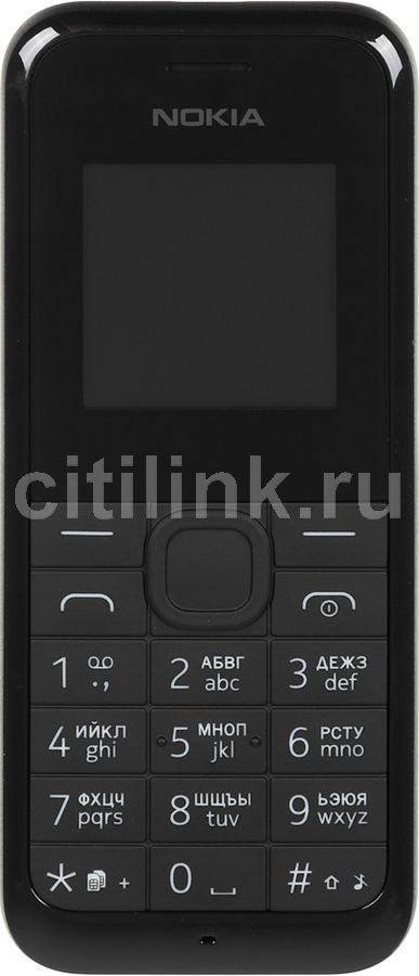 Мобильный телефон NOKIA 105 Dual Sim черный optimization of watermarking in biomedical signal