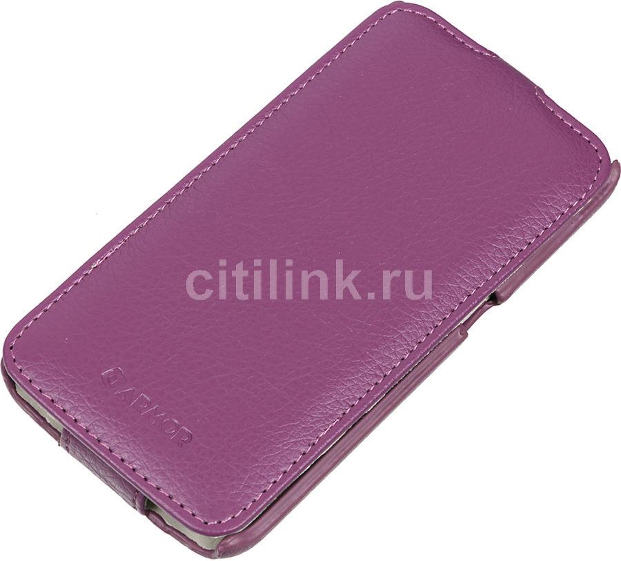 Чехол (флип-кейс) ARMOR-X flip full, для Samsung Galaxy S6 Edge, пурпурный