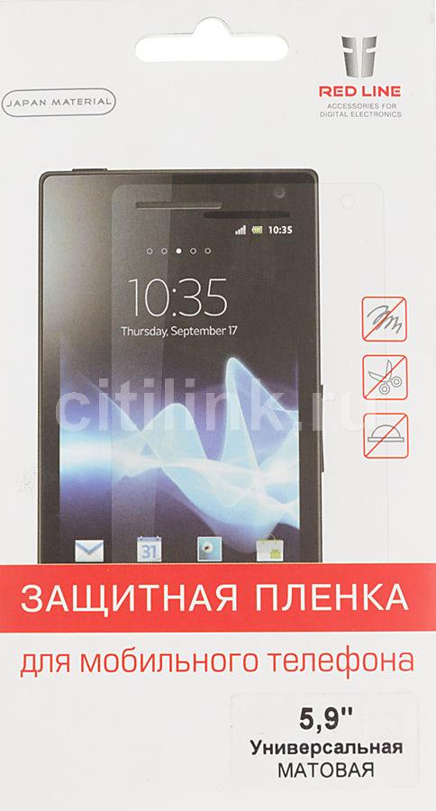 Защитная пленка REDLINE для смартфонов 5.9