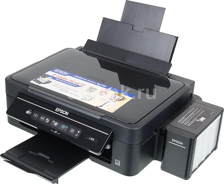 МФУ струйный Epson L366 (C11CE54403) A4 WiFi USB черный (отремонтированный)