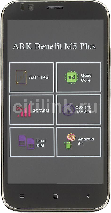 Смартфон ARK Benefit M5 Plus золотистый