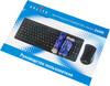Комплект (клавиатура+мышь) OKLICK 260M, USB, беспроводной, черный вид 15