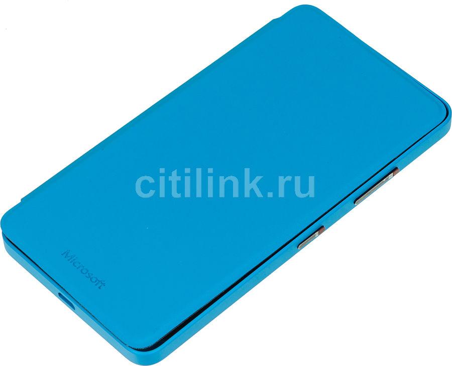 Чехол (флип-кейс) NOKIA CC-3089, для Microsoft Lumia 640, бирюзовый [02744k6]