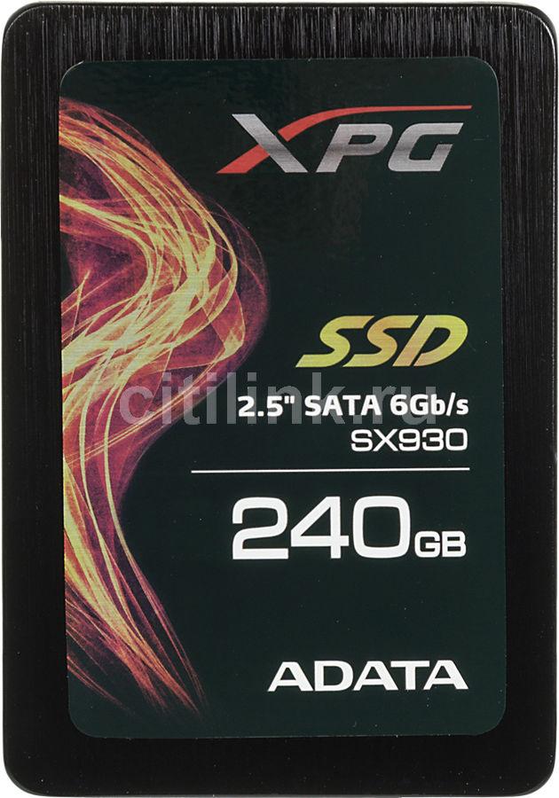 Накопитель SSD A-DATA SX930 ASX930SS3-240GM-C 240Гб, 2.5