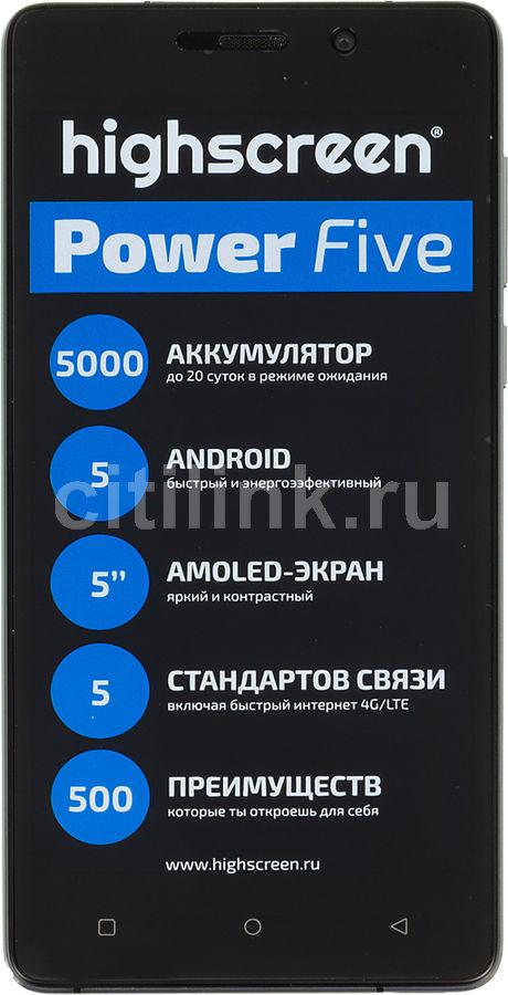 Смартфон HIGHSCREEN Power Five черный/серый
