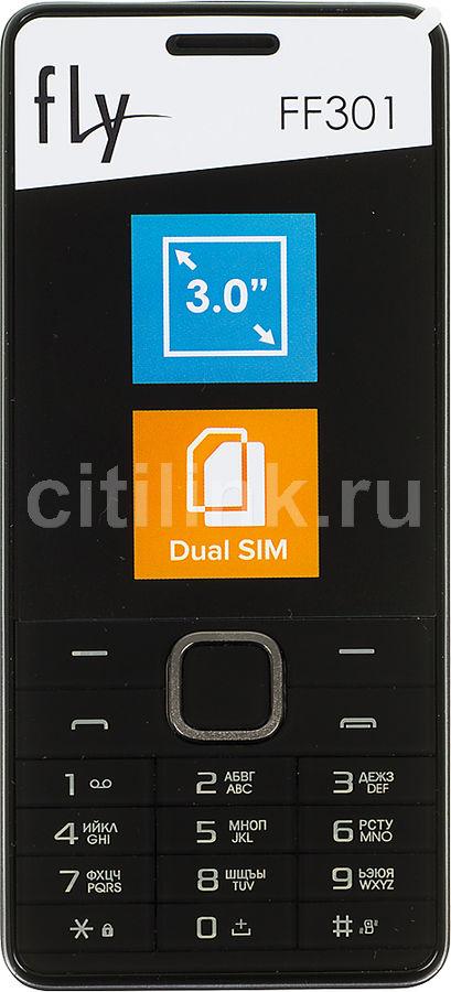 Мобильный телефон Fly FF301 черный моноблок 2Sim 3