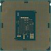 Процессор INTEL Pentium Dual-Core G4520, LGA 1151,  OEM [cm8066201927407s r2hm] вид 2