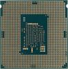 Процессор INTEL Core i3 6320, LGA 1151 * OEM [cm8066201926904s r2h9] вид 2