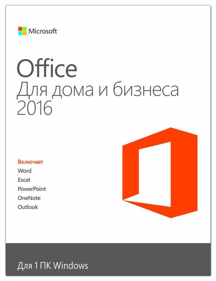 Ключ активации Microsoft Office для дома и бизнеса 2016 Все языки T5D-02322