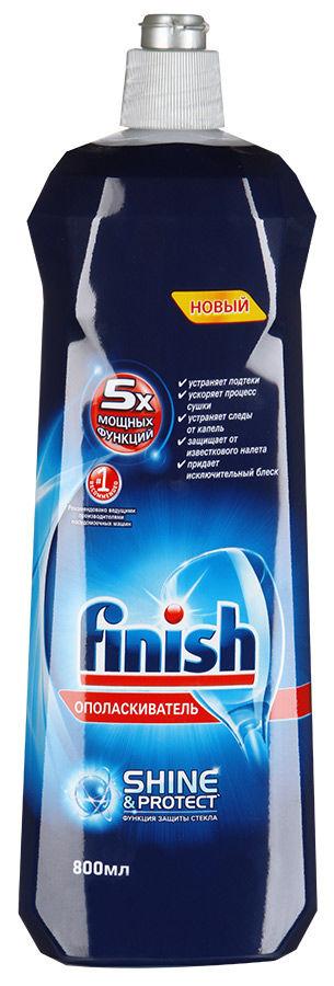 Ополаскиватель FINISH 170709164,  для посудомоечных машин,  800мл