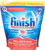 Средство для мытья посуды FINISH PowerBall All-in-1max, для посудомоечных машин, 65