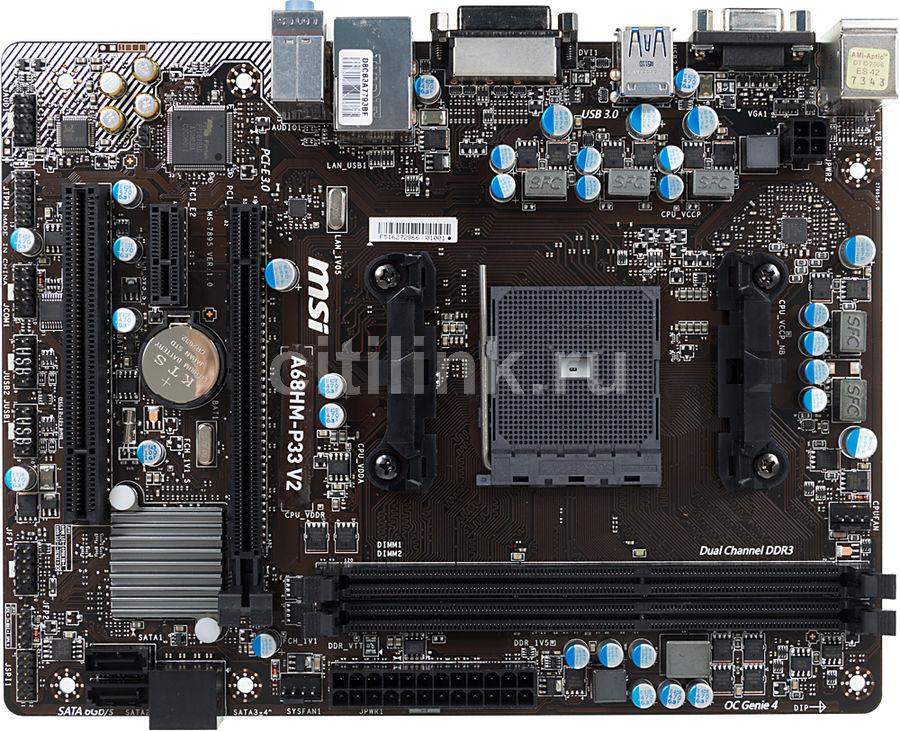 Материнская плата MSI A68HM-P33 V2 Soc-FM2+ AMD A68H 2xDDR3 mATX AC`97 8ch(7.1) Gb (отремонтированный)