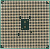 Процессор AMD Athlon X4 840, SocketFM2+ BOX [ad840xybjabox] вид 3