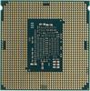 Процессор INTEL Pentium Dual-Core G4400, LGA 1151 * BOX [bx80662g4400 s r2dc] вид 3