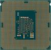 Процессор INTEL Pentium Dual-Core G4500, LGA 1151 * BOX [bx80662g4500 s r2hj] вид 3