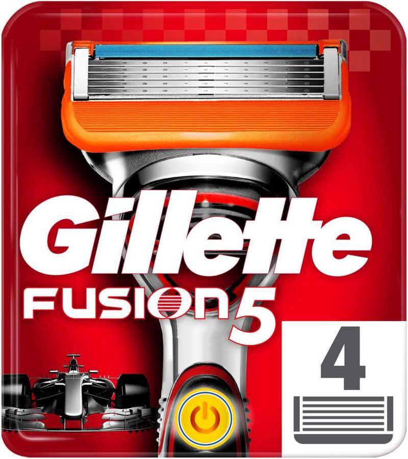 Сменные кассеты для бритья GILLETTE Fusion Power,  4шт [81372246]