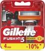 Сменные кассеты для бритья GILLETTE Fusion Power,  4шт [81372246] вид 2