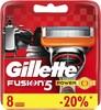 Сменные кассеты для бритья GILLETTE Fusion Power, 8шт [81382403] вид 2