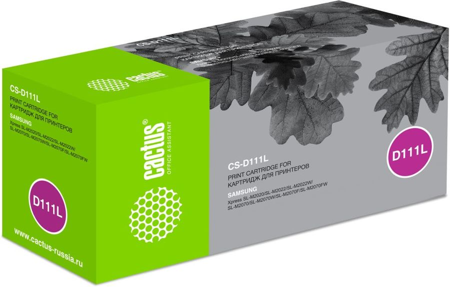 Картридж CACTUS CS-D111L черный perseus toner cartridge for samsung mlt d111s d111s black compatible xpress sl m2070 m2070fw m2071fh m2020 m2021 m2022 printer