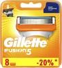 Сменные кассеты для бритья GILLETTE Fusion, 8 шт. [81372253] вид 2