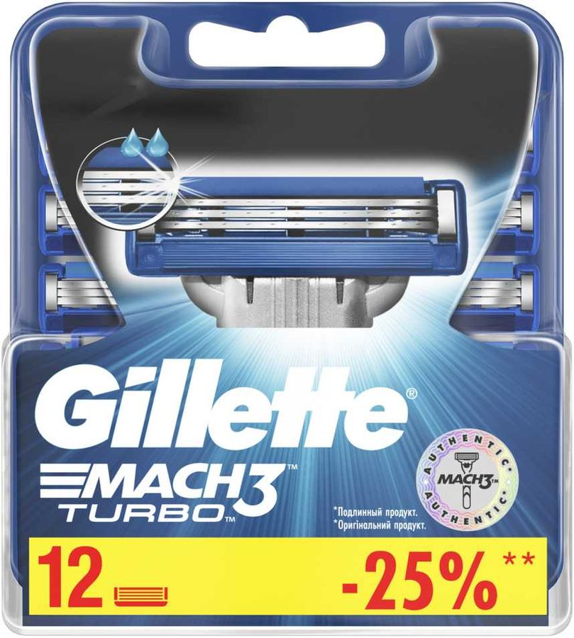 Сменные кассеты для бритья GILLETTE Mach3 Turbo,  12 шт. [80226393]