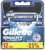 Сменные кассеты для бритья GILLETTE Mach3 Turbo,  12 шт. [80226393] вид 1