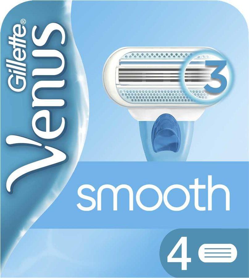 Сменные кассеты для бритья GILLETTE Venus, 4 шт. [80244134]