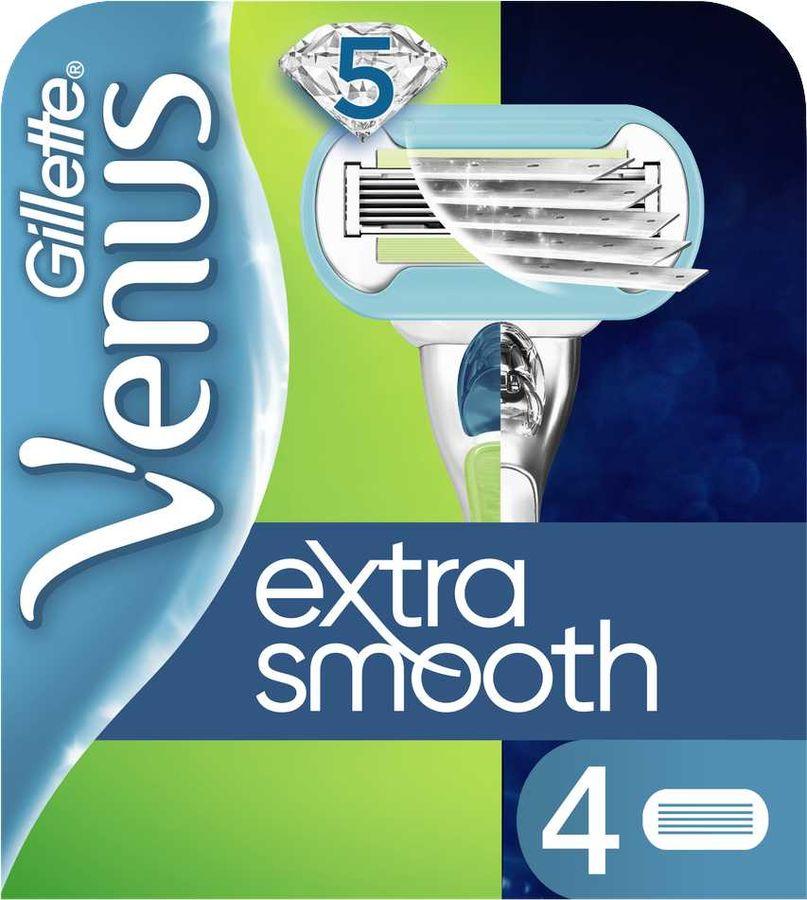 Сменные кассеты для бритья GILLETTE Venus Embrace, 4 шт. [80244199]