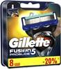 Сменные кассеты для бритья GILLETTE Fusion ProGlide,  8шт [81469904] вид 3
