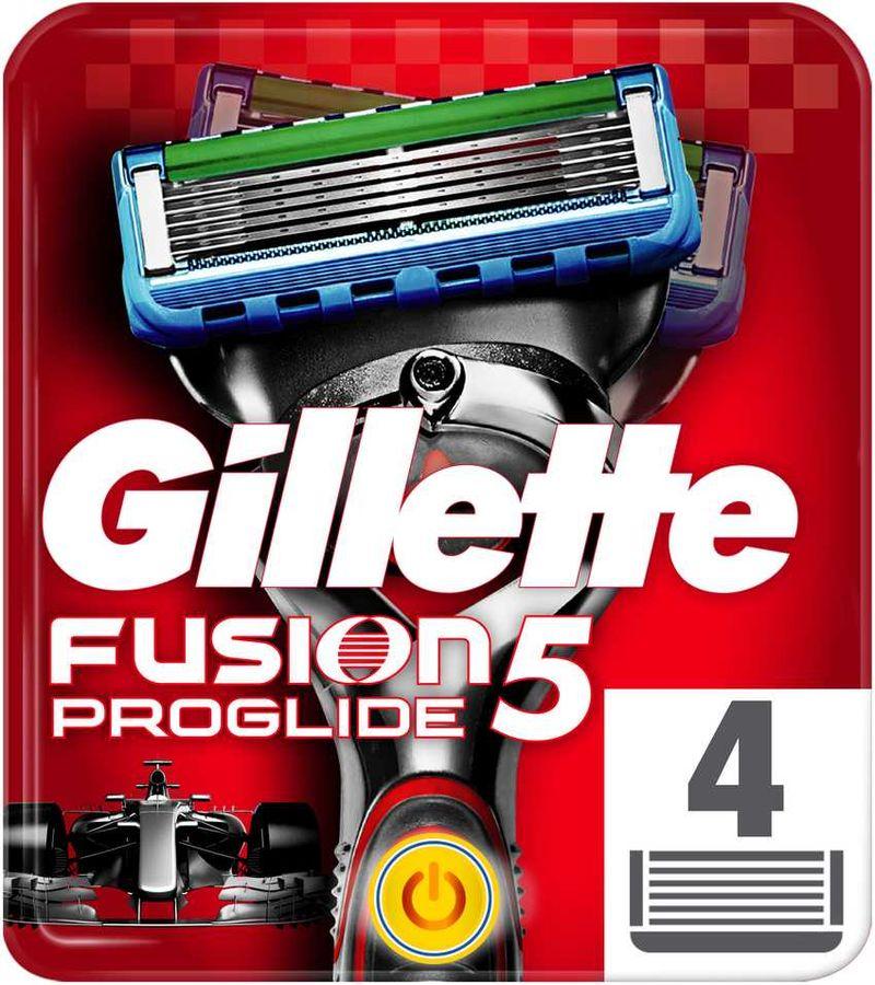Сменные кассеты для бритья GILLETTE Fusion ProGlide Power,  4шт